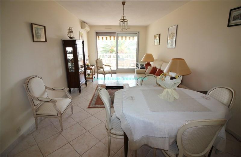 Vente appartement Grasse 225000€ - Photo 5