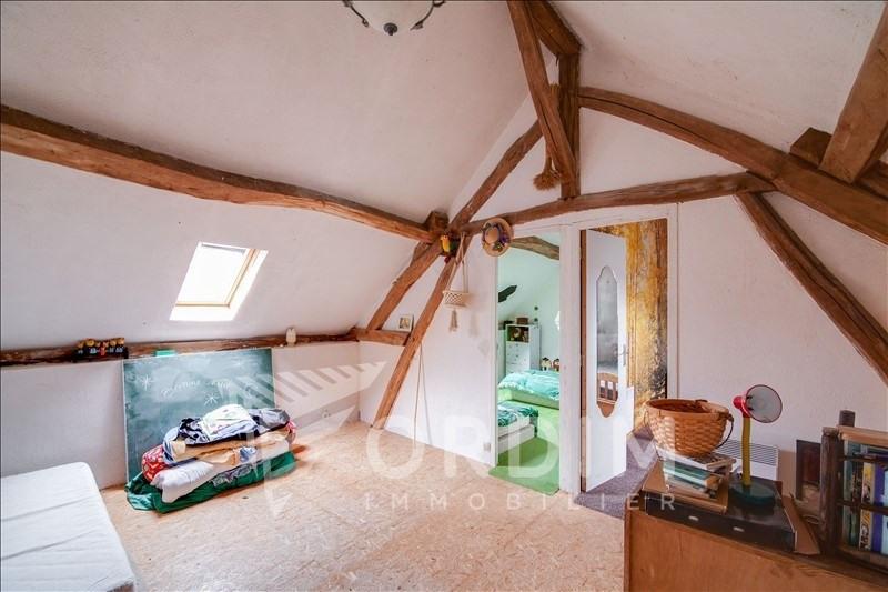 Vente maison / villa Neuvy sur loire 126000€ - Photo 10