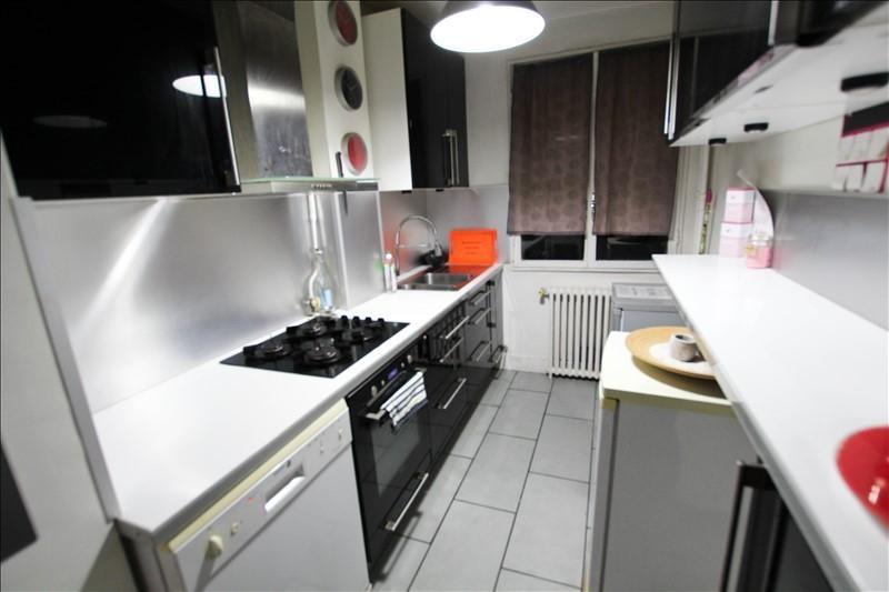 Sale apartment Vitry sur seine 185000€ - Picture 2