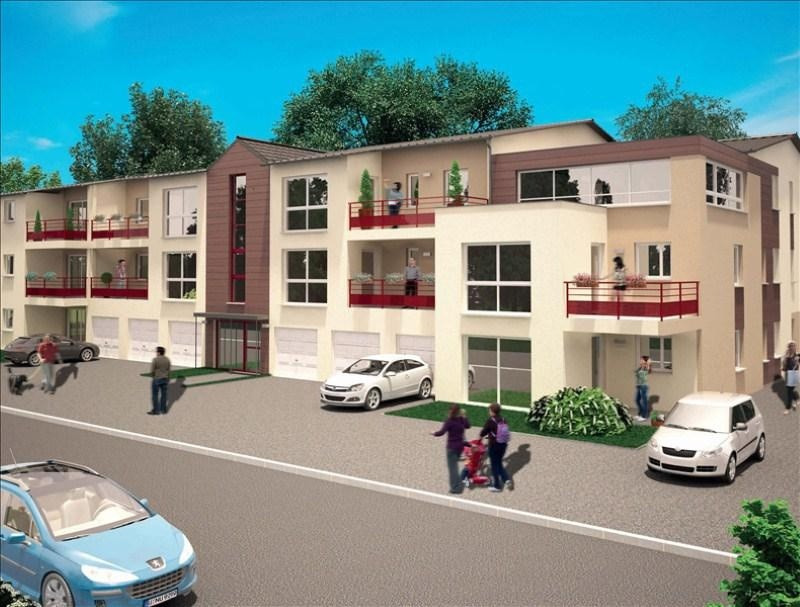 Vente appartement Aumetz 180410€ - Photo 1