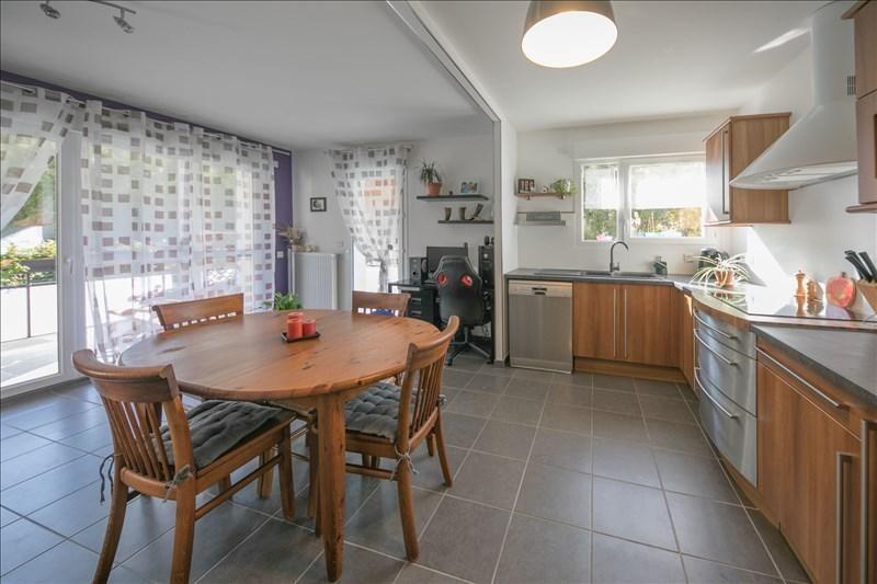 Sale apartment Cercier 239000€ - Picture 3