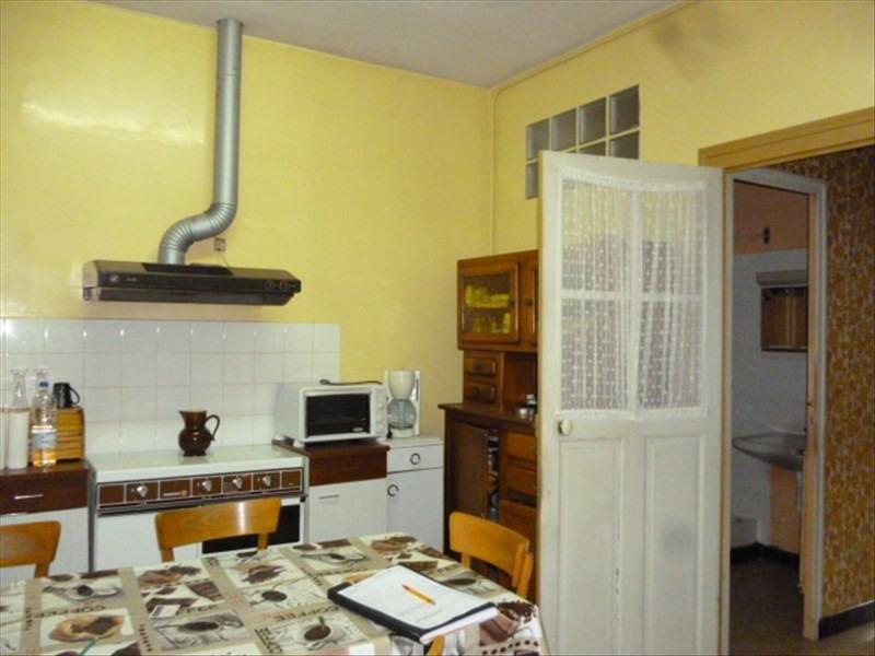 Vente maison / villa Montoire sur le loir 61700€ - Photo 4