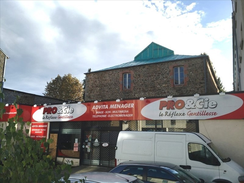 Vente local commercial Fougeres 157 200€ - Photo 1