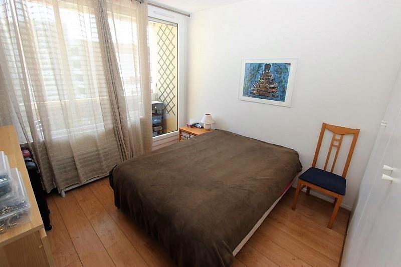 Vente appartement Bagnolet 269000€ - Photo 5
