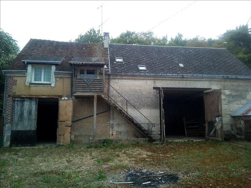 Vente maison / villa Vendome 91580€ - Photo 5