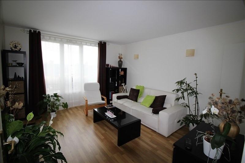 Vente appartement Argenteuil 155000€ - Photo 1