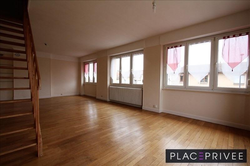 Venta  apartamento Villers les nancy 225000€ - Fotografía 3