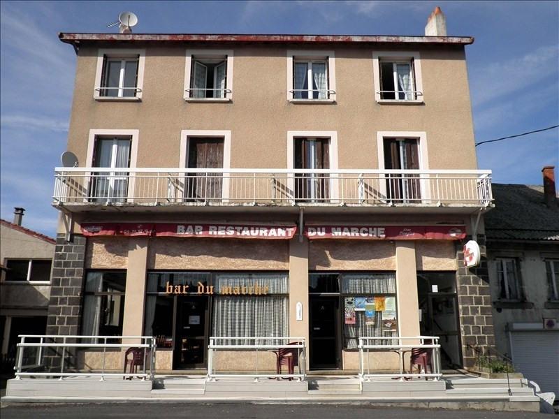 Location appartement Costaros 356,79€ CC - Photo 5