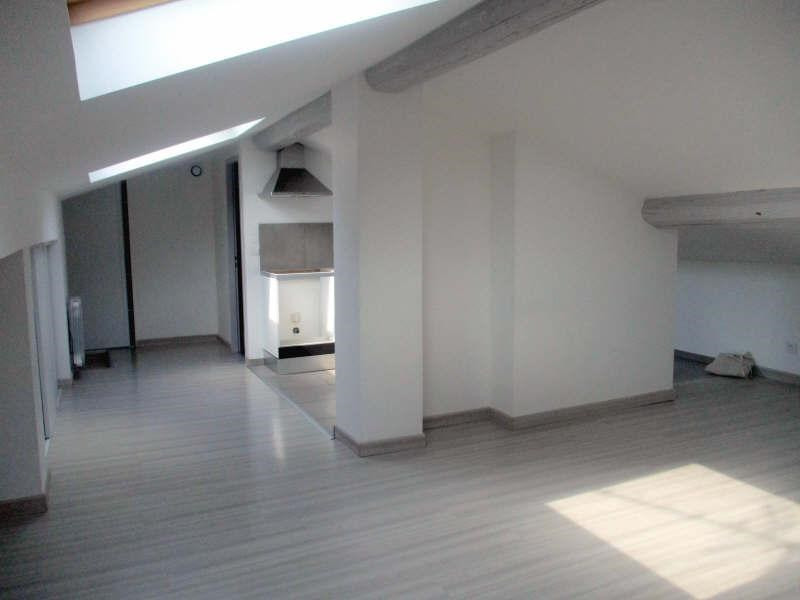 Location appartement St fons 570€ CC - Photo 1