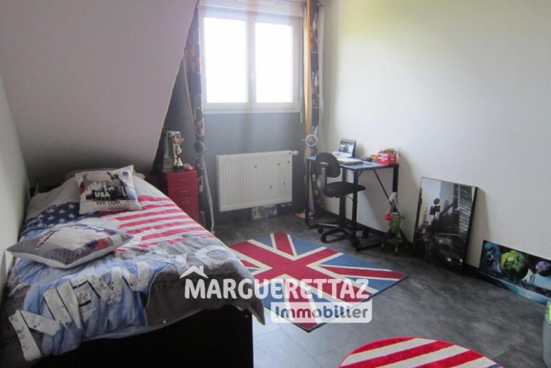 Vente appartement Saint-pierre-en-faucigny 267000€ - Photo 5