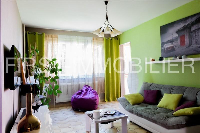 Vendita appartamento Annemasse 165000€ - Fotografia 1