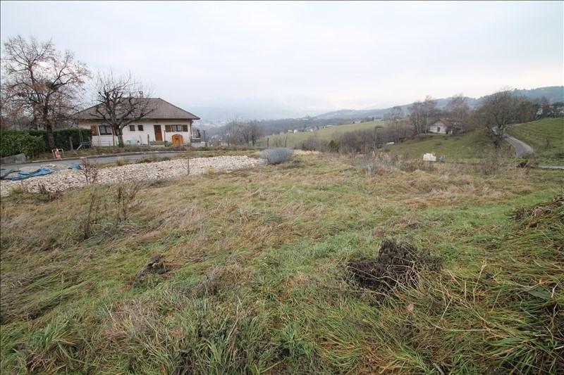 Verkauf grundstück St cassin 175000€ - Fotografie 1