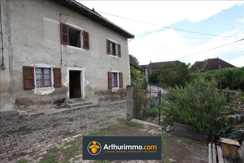 Sale house / villa Brangues 61 000€ - Picture 10