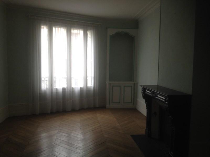 Vente de prestige maison / villa Sens 359000€ - Photo 10