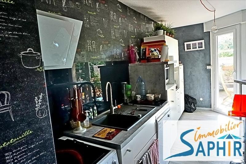 Sale apartment Toulouse 178000€ - Picture 10
