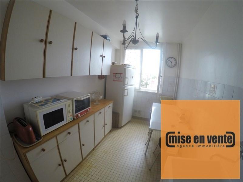 出售 公寓 Champigny sur marne 190000€ - 照片 4
