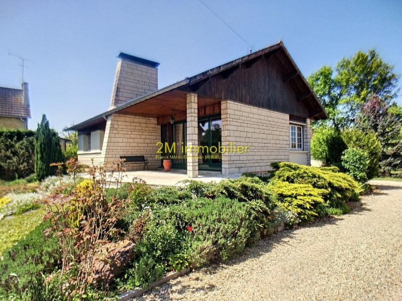Vente maison / villa Dammarie les lys 335000€ - Photo 1
