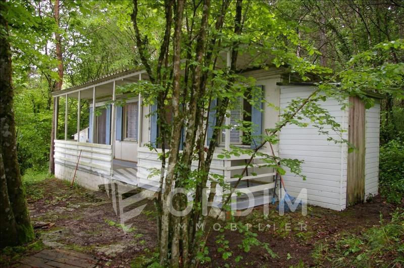 Vente maison / villa St sauveur en puisaye 15000€ - Photo 2