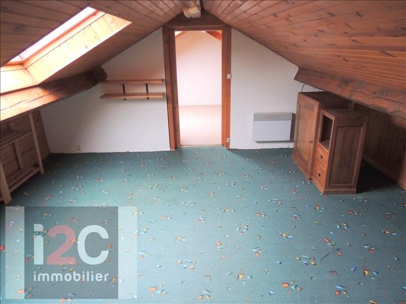 Venta  casa Echenevex 428000€ - Fotografía 7