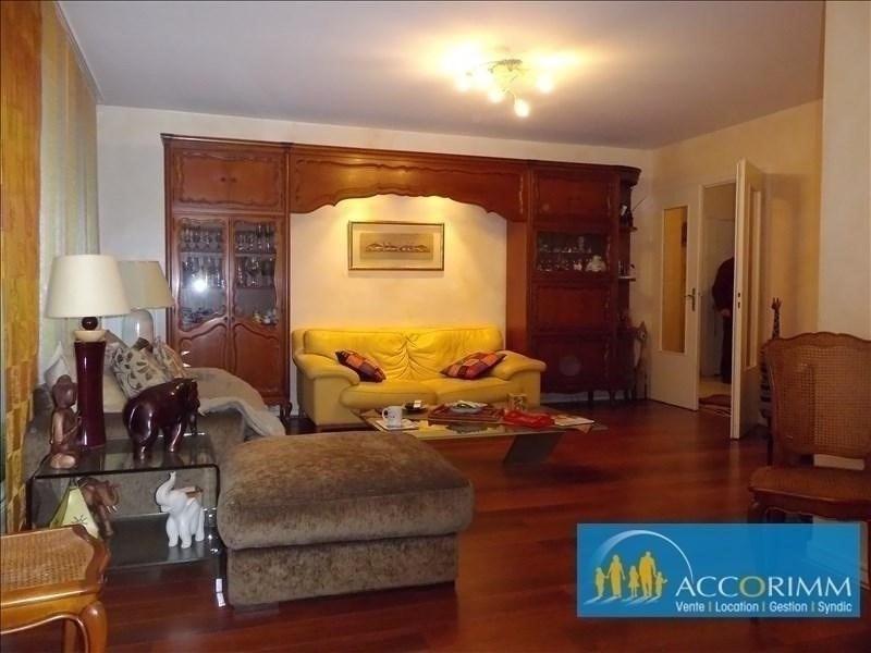Vente appartement Bron 210000€ - Photo 1