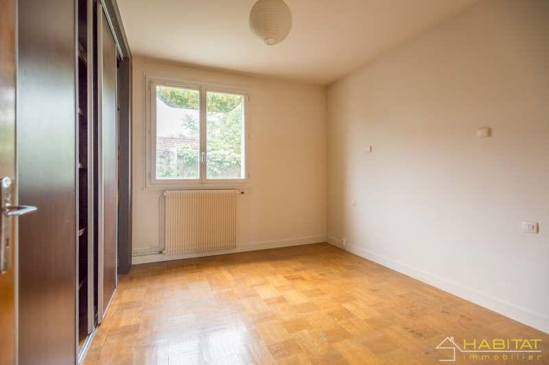 Vente appartement Noisy le sec 212000€ - Photo 8