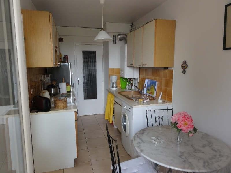 Vente appartement Avignon 169500€ - Photo 7