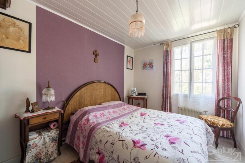 Vendita casa Ifs 229000€ - Fotografia 13