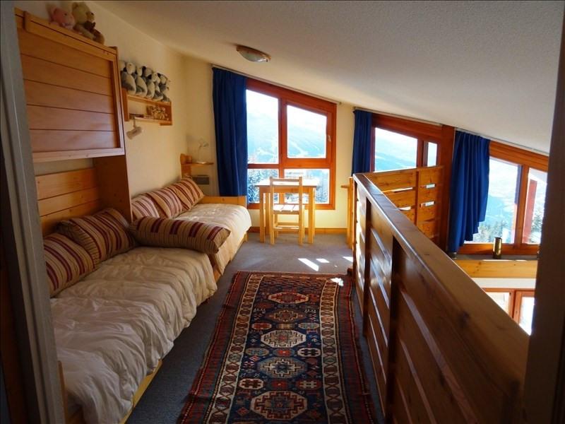 Vente de prestige appartement Les arcs 785000€ - Photo 2
