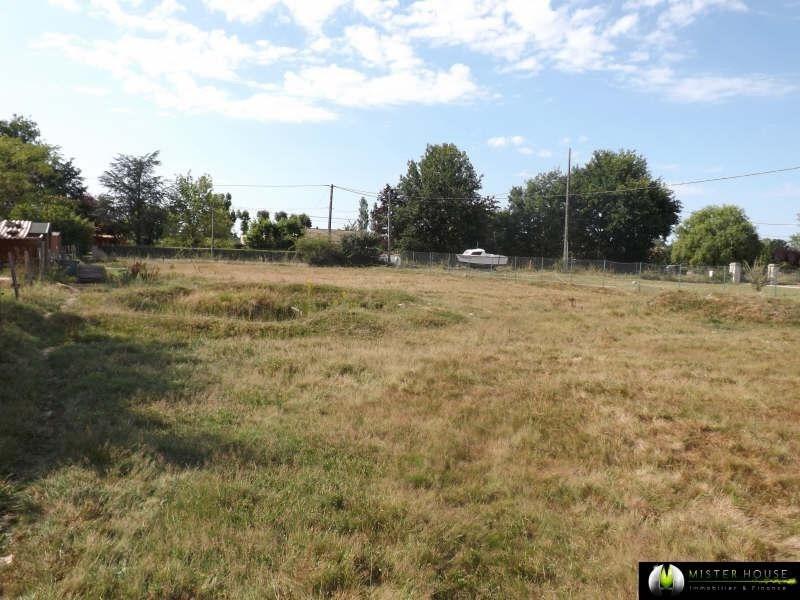 Vendita terreno St etienne de tulmont 65000€ - Fotografia 3