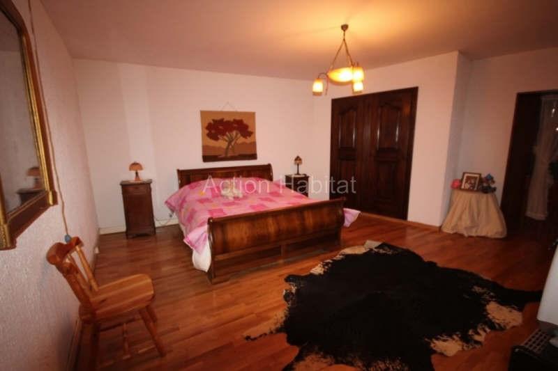 Vente maison / villa Najac 136500€ - Photo 4