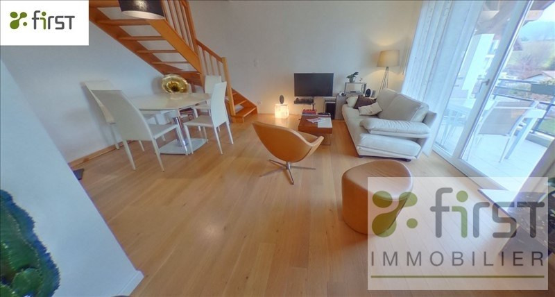 Vente appartement Pringy 348 000€ - Photo 1