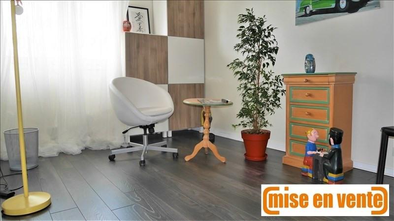 Продажa квартирa Bry sur marne 399000€ - Фото 6