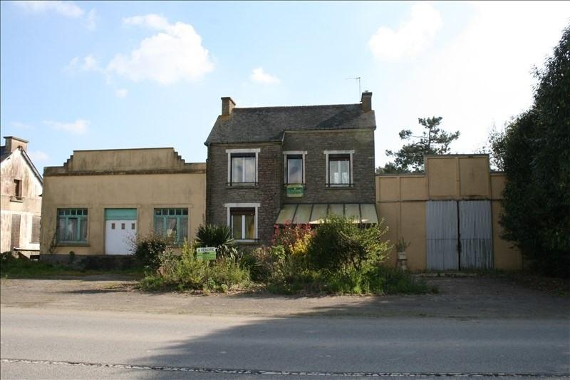 Vente maison / villa Pleugriffet 49000€ - Photo 1