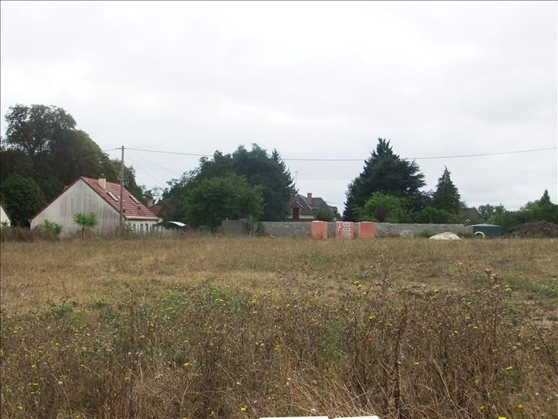 Vente terrain St ay 93960€ - Photo 1