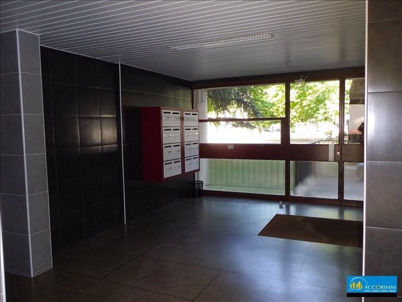 Vente appartement Villeurbanne 129000€ - Photo 6