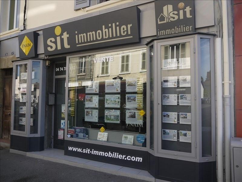 Vendita terreno Vienne 107000€ - Fotografia 4