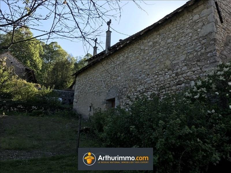 Vente maison / villa Lhuis 126000€ - Photo 9