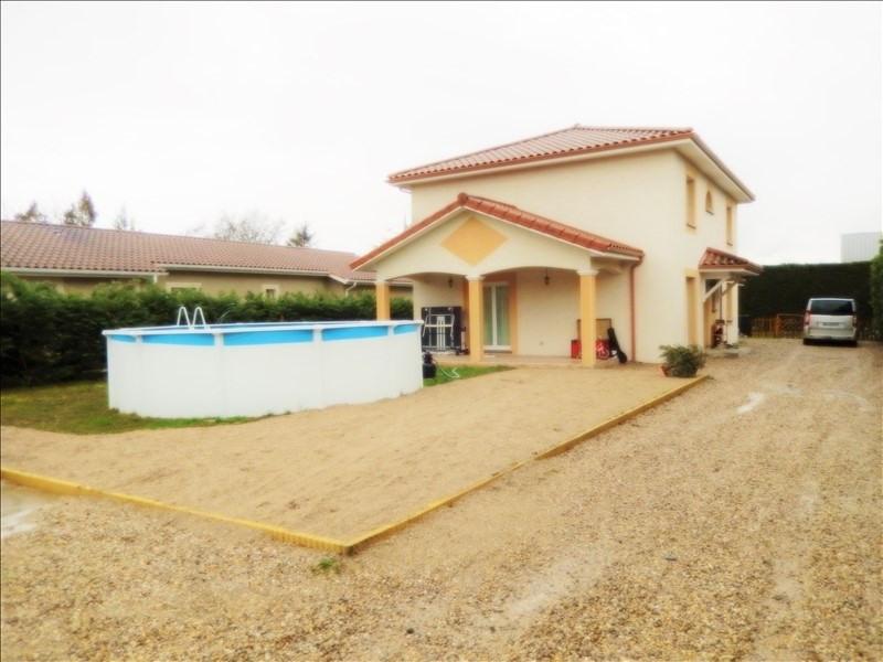 Vente maison / villa Beaurepaire 229000€ - Photo 6