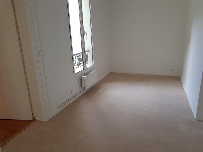 Sale apartment Paris 9ème 540000€ - Picture 7