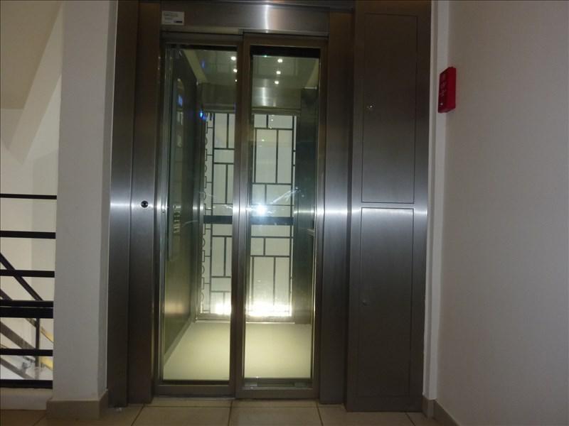 Vente appartement Auxerre 210000€ - Photo 2