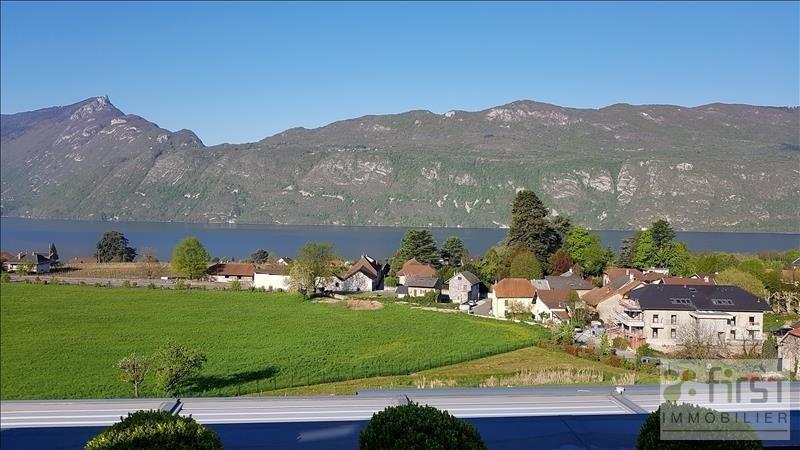Immobile residenziali di prestigio appartamento Brison st innocent 579000€ - Fotografia 2