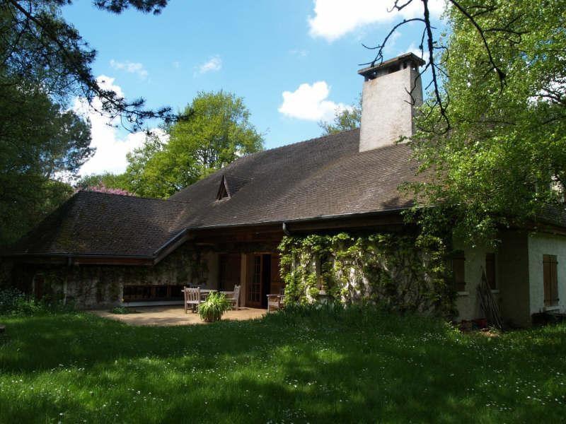 Vente maison / villa Avermes 300000€ - Photo 1