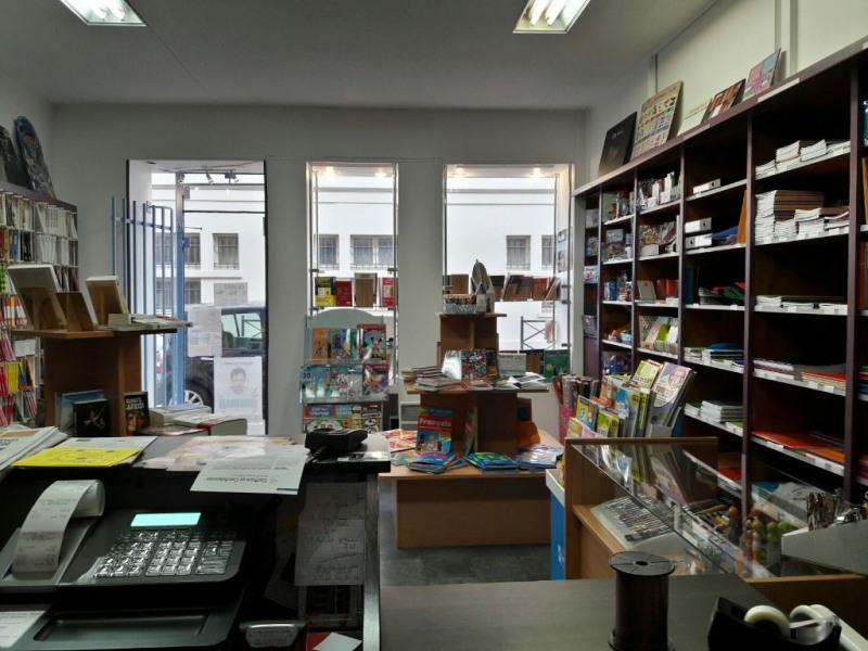 Fonds de commerce Tabac - Presse - Loto Saint-Germain-en-Laye 0