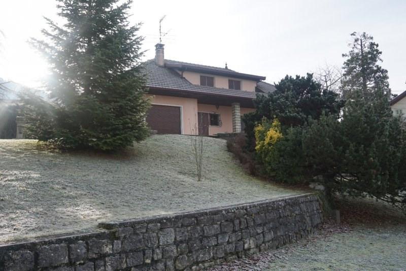 Vente de prestige maison / villa Collonges sous saleve 750720€ - Photo 2