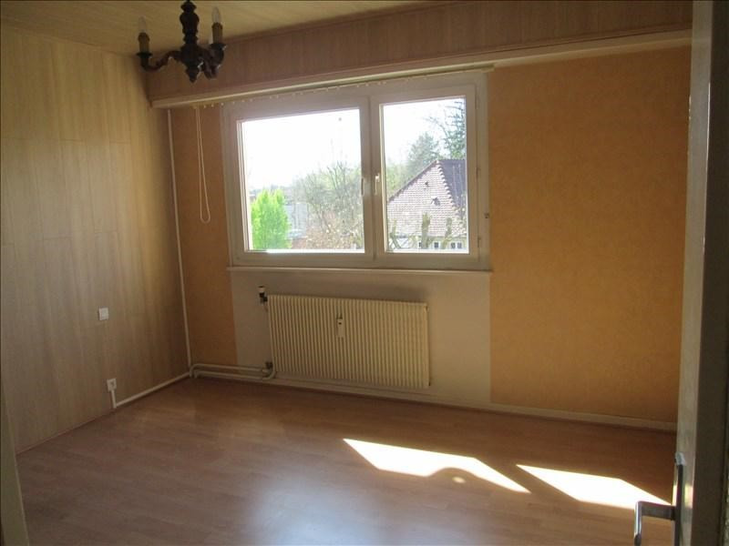 Vente appartement Strasbourg 226 000€ - Photo 7