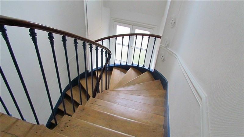 Vente appartement Paris 5ème 435000€ - Photo 9