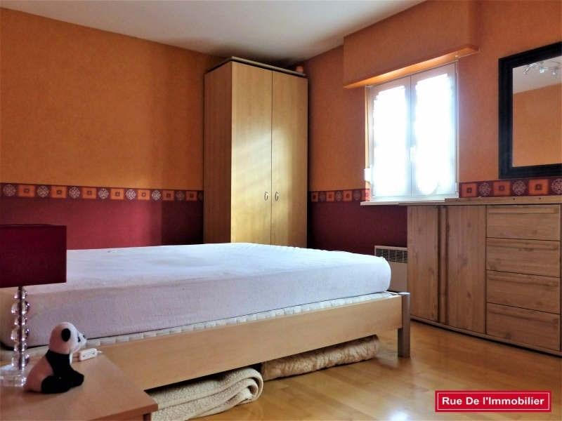 Vente appartement Haguenau 170000€ - Photo 4