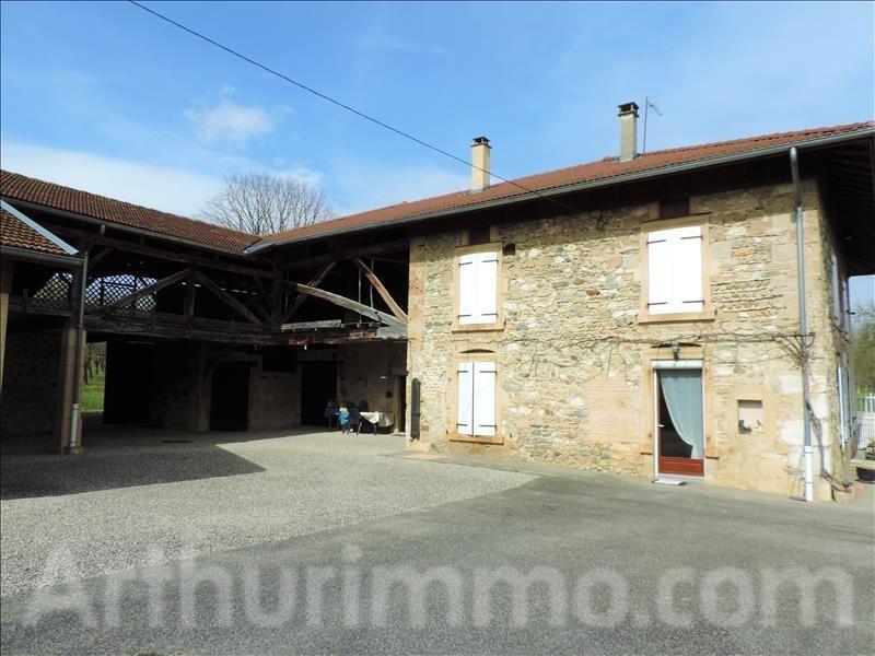 Vente maison / villa Vinay 265000€ - Photo 3