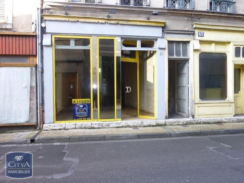 Location Boutique Mehun sur Yevre
