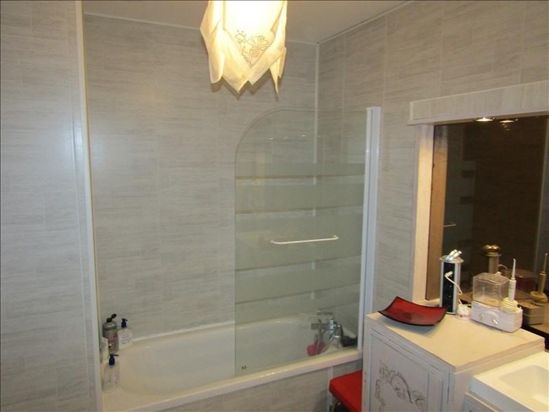 Vente maison / villa Avermes 133750€ - Photo 8